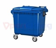 Передвижной мусорный контейнер 1100 л. с крышкой
