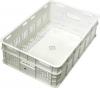 Ящик универсальный для пищевых продуктов №2 Высший сорт